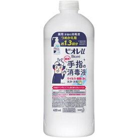花王 Kao [指定医薬部外品] ビオレu 手指の消毒液 つめかえ用 420ml