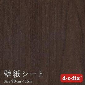 菊池襖紙工場 KIKUCHI FUSUMA MANUFACTURING 粘着シート(強粘着)D-C-FIX90CM巾/200-5444 15M巻 木目ダークマロン
