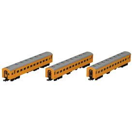 【2021年9月】 TOMIX トミックス 【Nゲージ】98383 大井川鐵道 旧型客車(オレンジ色)セット(3両)【発売日以降のお届け】