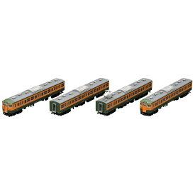 【2021年6月】 TOMIX トミックス 【Nゲージ】98438 国鉄 115-300系近郊電車(湘南色)増結セットA(4両)【発売日以降のお届け】