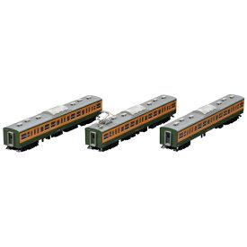 TOMIX トミックス 【Nゲージ】98439 国鉄 115-300系近郊電車(湘南色)増結セットB(3両)