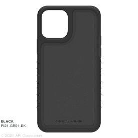アピロス apeiros CRYSTAL ARMOR GRIP MINT ORANGE iPhone 12 mini 5.4インチ対応