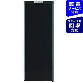 三菱 Mitsubishi Electric 冷凍庫 Uシリーズ サファイアブラック MF-U14F-B [1ドア /右開きタイプ /144][冷蔵庫 一人暮らし 小型 新生活]