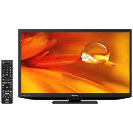 シャープ SHARP 液晶テレビ AQUOS 2T-C22DEB [22V型 /フルハイビジョン][テレビ 22型 22インチ]