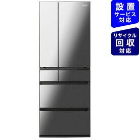 パナソニック Panasonic 冷蔵庫 WPXタイプ オニキスミラー NR-F607WPX-X [6ドア /観音開きタイプ /600L]《基本設置料金セット》