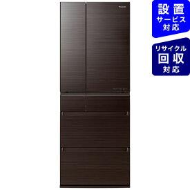 パナソニック Panasonic 冷蔵庫 HPXタイプ アルベロダークブラウン NR-F607HPX-T [6ドア /観音開きタイプ /600L]《基本設置料金セット》