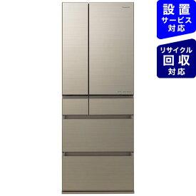 パナソニック Panasonic 冷蔵庫 HPXタイプ アルベロゴールド NR-F557HPX-N [6ドア /観音開きタイプ /550L]《基本設置料金セット》