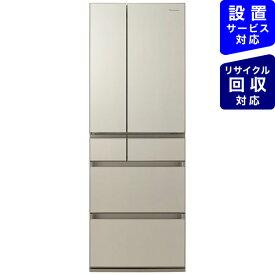 パナソニック Panasonic 冷蔵庫 PXタイプ サテンゴールド NR-F507PX-N [6ドア /観音開きタイプ /501L]《基本設置料金セット》