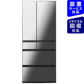 パナソニック Panasonic 冷蔵庫 WPXタイプ オニキスミラー NR-F657WPX-X [6ドア /観音開きタイプ /650L]《基本設置料金セット》