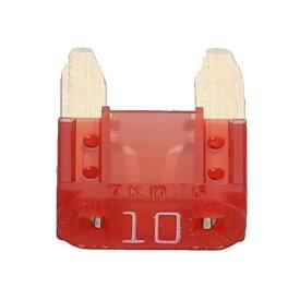エーモン工業 amon ミニ平型ヒューズ 10A 約 11×16×4mm 10A×5個入 3677