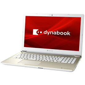 dynabook ダイナブック P1X5RPEG ノートパソコン dynabook X5 サテンゴールド [15.6型 /intel Core i3 /SSD:256GB /メモリ:4GB /2021年春モデル]【point_rb】