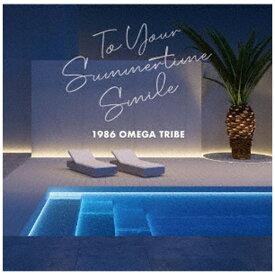 バップ VAP 1986 OMEGA TRIBE/ 1986 OMEGA TRIBE 35th Anniversary Album To Your Summertime Smile【CD】