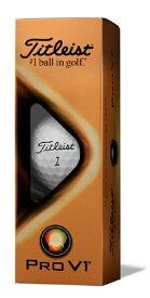 タイトリスト Titleist ゴルフボール TITLEIST PRO V1《1スリーブ(3球)/ホワイト・ローナンバー:1・2・3・4》