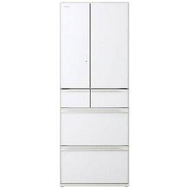 日立 HITACHI 冷蔵庫 HWタイプ クリスタルホワイト R-HW54R-XW [6ドア /観音開きタイプ /540L]《基本設置料金セット》