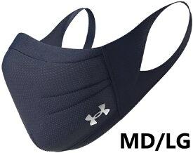 アンダーアーマー UNDER ARMOUR パフォーマンスマスク UA スポーツマスク(MD/LGサイズ/ミッドナイトネイビー×ミッドナイトネイビー×シルバークローム)1368010-410