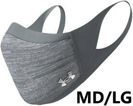 アンダーアーマー UNDER ARMOUR パフォーマンスマスク UA スポーツマスク(MD/LGサイズ/ピッチグレー×モッドグレー×シルバークローム)1368010-013