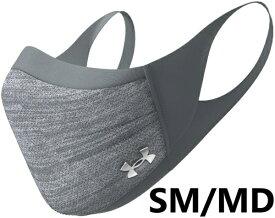 アンダーアーマー UNDER ARMOUR パフォーマンスマスク UA スポーツマスク(SM/MDサイズ/ピッチグレー×モッドグレー×シルバークローム)1368010-013