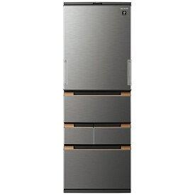 【2021年04月08日発売】 シャープ SHARP 冷蔵庫 ダークメタル SJ-MW46H-H [5ドア /左右開きタイプ /457L]《基本設置料金セット》