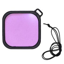 GLIDER グライダー 【グライダー】GoPro HERO9防水ハウジング(GLIDER社製)用レンズフィルター(紫)【GLD5116MJ120】