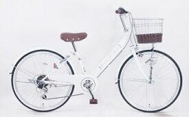 サイモト自転車 SAIMOTO 24型 子供用自転車 ダカラットアンジュ(ホワイト/外装6段変速) JRV_W246BA_HD_BAA_C【2021年モデル】【組立商品につき返品不可】 【代金引換配送不可】
