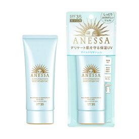 資生堂 shiseido ANESSA(アネッサ) モイスチャーUV マイルドジェル N(90g)[日焼け止め]