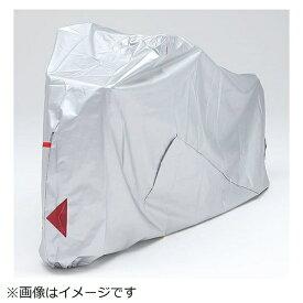 ヤマハ YAMAHA PAS サイクルカバー タイプD(シルバー) Q5KYSK051T08
