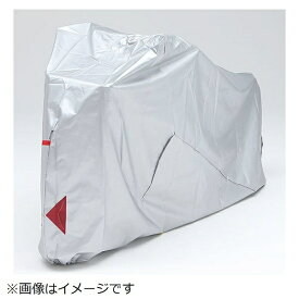 ヤマハ YAMAHA PAS サイクルカバー タイプF(シルバー) Q5KYSK051T10