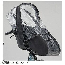 ヤマハ YAMAHA YRCH-001 PAS チャイルドシートレインカバープラス(ブラック) QQ1OGGY04004