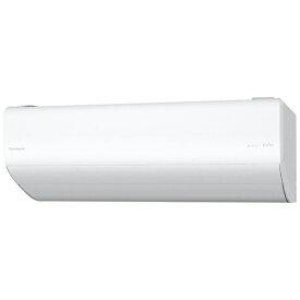 パナソニック Panasonic 【標準工事費込み】CS-AX801D2-W エアコン 2021年 Eolia(エオリア)AXシリーズ クリスタルホワイト [おもに26畳用 /200V]