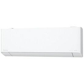 パナソニック Panasonic 【標準工事費込み】CS-EX401D2-W エアコン 2021年 Eolia(エオリア)EXシリーズ クリスタルホワイト [おもに14畳用 /200V]