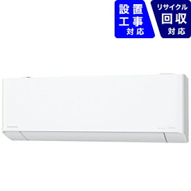 パナソニック Panasonic CS-EX631D2-W エアコン 2021年 Eolia(エオリア)EXシリーズ クリスタルホワイト [おもに20畳用 /200V]