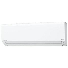 パナソニック Panasonic CS-J221D-W エアコン 2021年 Eolia(エオリア)Jシリーズ クリスタルホワイト [おもに6畳用 /100V]【point_rb】