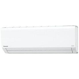 パナソニック Panasonic CS-281DFR-W エアコン 2021年 Eolia(エオリア)Fシリーズ クリスタルホワイト [おもに10畳用 /100V]【point_rb】