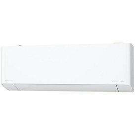 パナソニック Panasonic CS-711DEX2BK-W エアコン 2021年 Eolia(エオリア)EXBKシリーズ クリスタルホワイト [おもに23畳用 /200V]