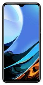 Xiaomi シャオミ Xiaomi Redmi 9T カーボングレー「Redmi-9T-GRAY」Snapdragon 662 6.53型 メモリ/ストレージ: 4GB/64GB nanoSIM×2 ドコモ / au / ソフトバンクSIM対応 SIMフリースマートフォン
