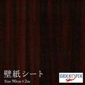 菊池襖紙工場 KIKUCHI FUSUMA MANUFACTURING 粘着シート(強粘着)デコスタイル/GEKKOFIX90CM巾 11262 2M巻 木目マホガニー