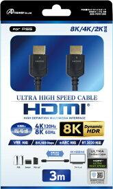 アンサー Answer PS5用 ウルトラハイスピードHDMIケーブル 3M【ULTRA HIGH SPEED HDMI CABLE規格認証取得】 ANS-PSV013BK【PS5】 【代金引換配送不可】
