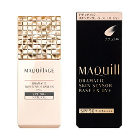 資生堂 shiseido MAQuillAGE(マキアージュ) ドラマティックスキンセンサーベースEX UV+ ナチュラル(25ml)[化粧下地]【point_rb】