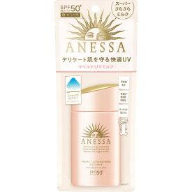 資生堂 shiseido ANESSA(アネッサ) パーフェクトUV マイルドミルク N(60ml)[日焼け止め]