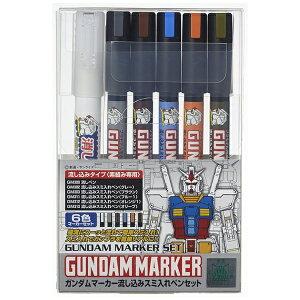 GSIクレオス ガンダムマーカー 流し込みスミ入れペン...