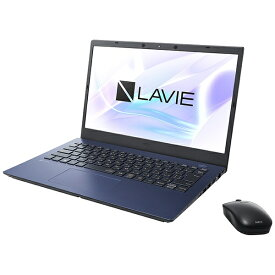 NEC エヌイーシー PC-N1475BAL ノートパソコン LAVIE N14シリーズ ネイビーブルー [14.0型 /intel Core i7 /SSD:512GB /メモリ:8GB /2021年1月モデル]