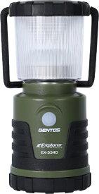 ジェントス GENTOS GENTOSランタン Explorerシリーズ EX-334D [LED /単3乾電池×4]