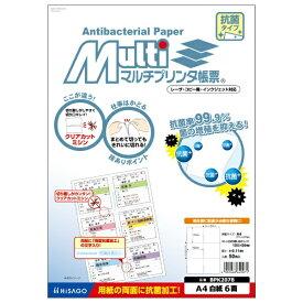 ヒサゴ HISAGO マルチプリンタ帳票抗菌紙A4白紙6面 BPK2078