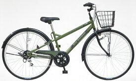 アサヒサイクル Asahi Cycle 27型 自転車 ビズストリート(マットカーキグリーン/外装6段変速) SNI76S【2021年モデル】【組立商品につき返品不可】 【代金引換配送不可】