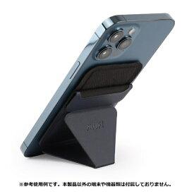 MOFT モフト MOFT スマホスタンド ワイヤレス充電対応・マグネット接続式 磁石固定機能を持った新しいスマートフォンでご利用可! MOFT ブルー MS007M-1-BU