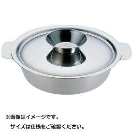 三宝産業 SAMPO SANGYO 《IH対応》 UK 18-0 チリ鍋 33cm <QTL12033>