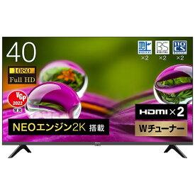 ハイセンス Hisense 液晶テレビ 40A30G [40V型 /フルハイビジョン][テレビ 40型 40インチ]