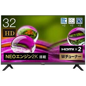 ハイセンス Hisense 液晶テレビ 32A30G [32V型 /ハイビジョン][テレビ 32型 32インチ]