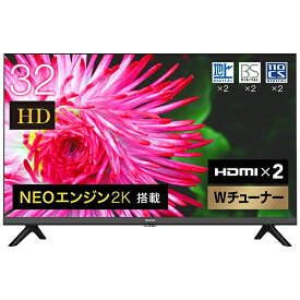 ハイセンス Hisense 液晶テレビ 32A35G [32V型 /ハイビジョン][テレビ 32型 32インチ]