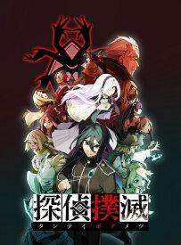 【2021年05月27日発売】 日本一ソフトウェア Nippon Ichi Software 探偵撲滅【PS4】